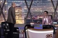 دانلودسریال همرفیق قسمت چهار و پنج با حضور محسن تنابنده و احمد مهراننفر