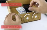 ساخت گاوصندوق کارتونی در خانه