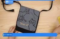 آموزش دوخت کیف - آموزش  مرحله مرحله کیف دوشی بسیار آسان و راحت