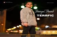 دانلود آهنگ جدید دانیال داراب به نام ترافیک | پخش سراسری تهران سانگ