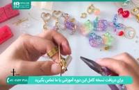 طریقه ساخت بدلیجات رزینی ( دستبند دخترانه رزینی )