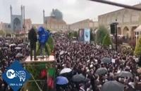 عذاداران سردار قاسم سلیمانی در میدان امام اصفهان