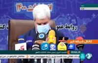 آمار رای اولیهای انتخابات ۱۴۰۰ اعلام شد