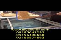 دستگاه هیدروگرافیک09195642293وان هیدروگرافیک*پترن هیدروگرافیک*هیدروگرافیک