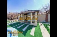 باغ ویلا 1000 متری با سندتک برگ در شهریار