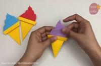 آموزش کاردستی بستنی قیفی / کاردستی کودکانه