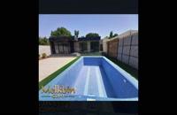 730 متر باغ ویلا در ملارد دارای حدودا 120 متر بنا