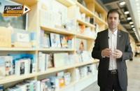 استاد احمد محمدی - جذاب ترین سفر دنیا