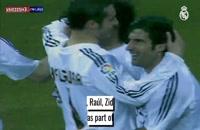 فیگو بازیکن رئال مادرید