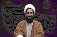 Clase 05, sura 4 aleya 59, Imam Ali a.s. en el sagrado Corán , #SheijQomi #Sheij_Qomi
