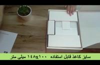جعبه گشایی پرینتر عکس میجیا شیائومی مدل ZPDYJ01HT