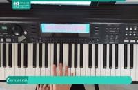 نحوه ی یادگیری پیانو در منزل