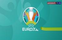 نگاهی به گروه بندی تیم های جام ملتهای اروپا 2020