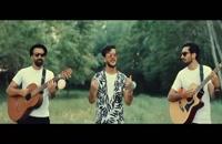 دانلود موزیک جدید عماد آراد به نام تماشایی
