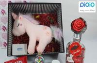 کادو آماده ولنتاین با عروسک اسب تک شاخ نشسته صورتی