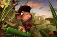 انیمیشن سینمایی من و جوجه اردک زشت (دوبله ی فارسی)