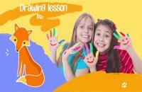 اسلایدشوی کارتونی کودک و نوجوان