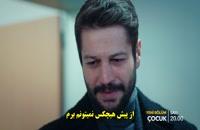 دانلود قسمت 14 سریال ترکی Çocuk بچه با زیرنویس فارسی