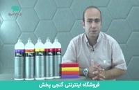 معرفی مواد پولیش و پد های پولیش برند Koch Chemie در گنجی پخش