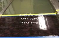 فروش دستگاه مخمل پاش .مخمل پاش صنعتی .مخملپاش 09192075483