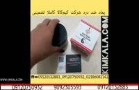 کرم ضد درد pain killer   بهترین درمان دردکمر   09120132883   کمردرد شدید   درمان خانگی پادرد   درمان زانودرد شدید