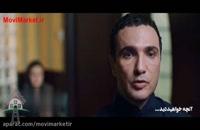 دانلود سریال مانکن قسمت سیزدهم 13