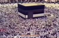 ویدیو برای عید سعید قریان با زبان عربی