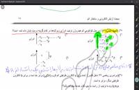 کنکور شیمی با استاد محصص : فصل یک شیمی دهم تستهای اولیه اعداد کوانتومی
