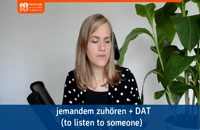 زبان آلمانی :::: آموزش ضمایر و صفات ملکی