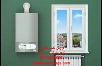 استاندارد نصب شوفاژ دیواری-نمایندگی فروش پکیج بوتان ایران رادیاتور در شیراز