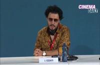 کنفرانس مطبوعاتی جواد عزتی برای فیلم خورشید