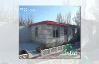 باغ 4 دیوار در کردزار شهریار