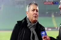 حواشی پیروزی تیم ملی برابر بوسنی