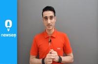اهمیت شبکه های اجتماعی  ( همراه باشید با برند یک سئو ایران )