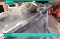 روش اجرای اپوکسی نقره ای شبیه طرح سرامیک