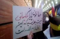 تجمع کفن پوشان منتقم در فرودگاه امام (ره)