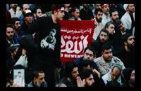 Clase 03, El Islam y la politica en el Corán, por Ayatolah Khamenei