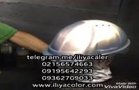 آبکاری کردن و کروم حرارتی02156574663