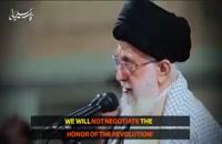 Qasem Soleimani sobre EE.UU.