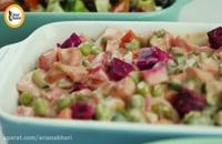 لذت آشپزی - طرز تهیه 5 مدل سالاد میوه ای