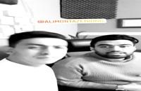 اجرای زنده مصطفی زورمند و علی منتظری