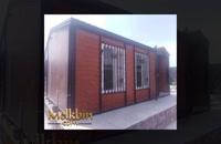 باغ ویلا 500 متری با 50 متر بنای پیش ساخته در شهریار