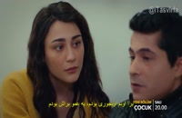 دانلود قسمت 17 سریال ترکی Çocuk بچه با زیرنویس فارسی