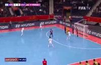 فوتسال آرژانتین 11 - آمریکا 0