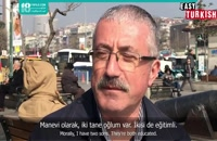 آموزش مکالمه زبان ترکی - بزرگترین دستاورد شما