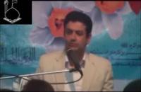 سخنرانی استاد رائفی پور - جلسه 1 - عهد الهی - شاهرود - 15 تیر 91