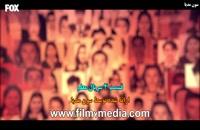 سریال Ogretmen (معلم) قسمت ۴ با زیرنویس چسبیده فارسی کیفیت HD