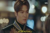 دانلود کامل سریال کره ای پادشاه سلطنت ابدی The King Eternal Monarch 2020 با زیرنویس فارسی (لینک در توضیحات)