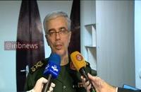 رصد تحرکات نظامی آمریکا در منطقه توسط ایران