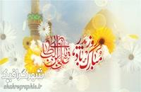 دانلود تیزر افترافکت تبریک ولادت حضرت علی (ع) و روز پدر